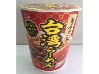 CGC 旨みの一杯 台湾ラーメン