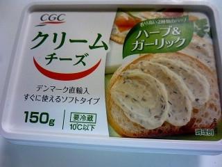 CGC クリームチーズ ハーブ&ガーリック 150g