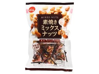 素焼きミックスナッツ 小袋