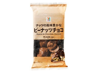 ナッツの風味豊かな ピーナッツチョコ