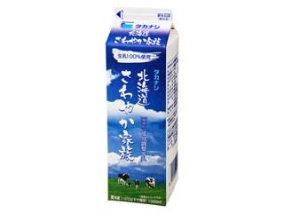 高梨乳業 北海道さわやか家族 パック1000ml