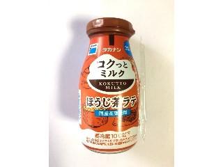高梨乳業 コクっとミルク ほうじ茶ラテ 200ml
