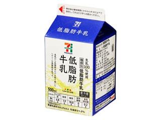 セブンプレミアム 低脂肪牛乳 パック500ml