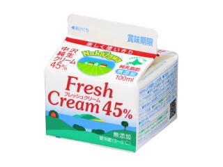 フレッシュクリーム45%