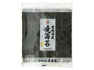 セブンプレミアム 有明海産焼海苔 全型 袋10枚