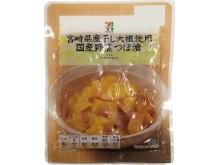 セブンプレミアム 国産野菜 つぼ漬 袋90g