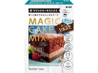 オーマイ マジックケーキミックス 濃厚ショコラ 箱130g
