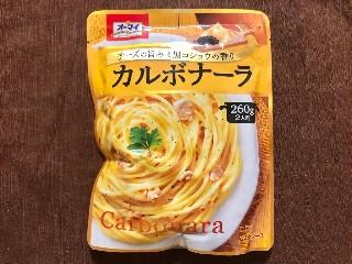 チーズの旨みと黒コショウの香り カルボナーラ