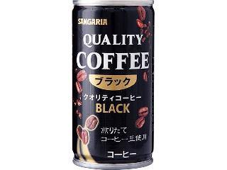 クオリティコーヒー ブラック