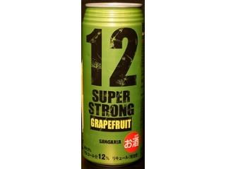 サンガリア スーパーストロング12 グレープフルーツ 缶500ml