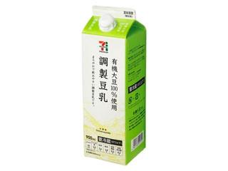 セブンプレミアム 調整豆乳 パック900ml
