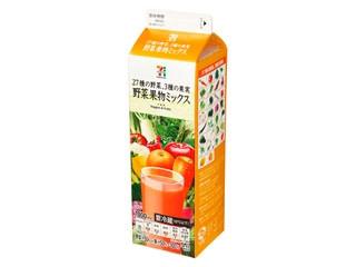 セブンプレミアム 27種の野菜、3種の果実 野菜果物ミックス パック1000ml