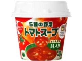スジャータめいらく レンジ対応カップ 5種のトマトスープ カップ160g