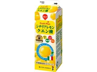 スジャータめいらく Fruit Plus シチリアレモン クエン酸 パック1000ml