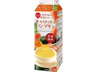 スジャータめいらく 毎日のめる野菜のスープ キャロット&パンプキン パック900g