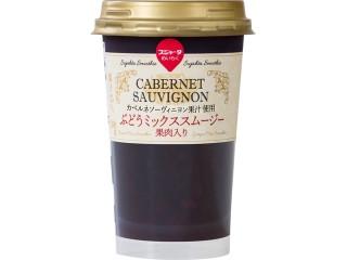スジャータめいらく ぶどうミックススムージー カップ200g