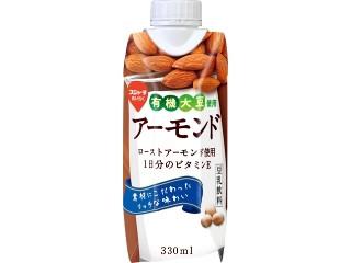 有機大豆使用 アーモンド 豆乳飲料
