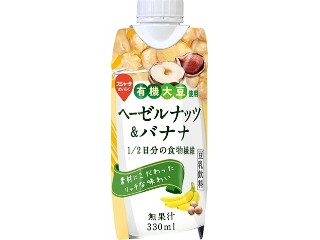 有機大豆使用 ヘーゼルナッツ&バナナ