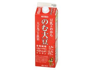 豆乳+おからのむ大豆