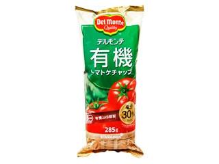 デルモンテ 有機トマトケチャップ 袋285g