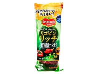 デルモンテ トマトケチャップ リコピンリッチ 有機トマト使用 袋300g
