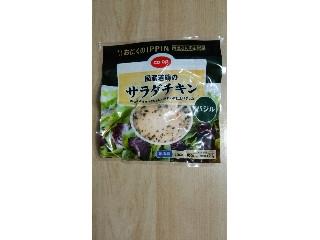 コープ サラダチキン バジル 100g