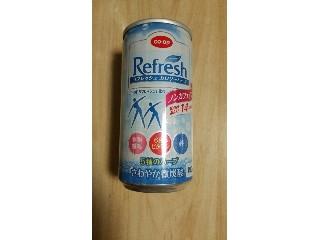 コープ リフレッシュ カロリーハーフ 缶190ml