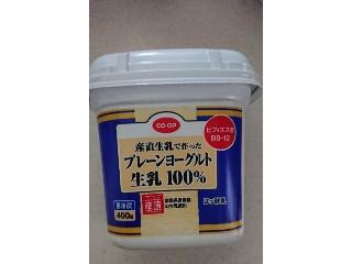 コープ 産直生乳で作った プレーンヨーグルト 生乳100% 400g
