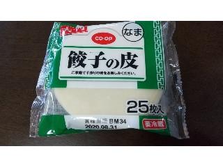大判 餃子の皮