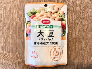 国産素材 大豆ドライパック
