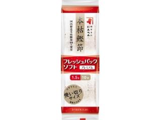 2020/9/1発売の新商品をチェック!