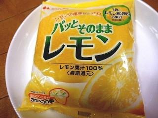 メロディアン パッとそのままレモン 袋3ml×30個