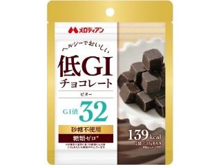 メロディアン 低GIチョコレート 袋30g