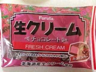 生クリームチョコレート あまおういちご