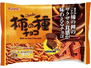 フルタ 柿の種チョコ 袋183g