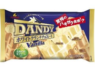 ダンディー バニラ