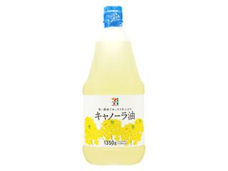 セブンプレミアム キャノーラ油 ボトル1350g