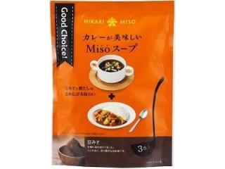 ひかり味噌 Good Choice! カレーが美味しいMisoスープ 袋3食