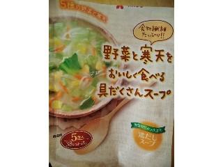 ひかり味噌 野菜と寒天をおいしく食べる具だくさんスープ 袋5食