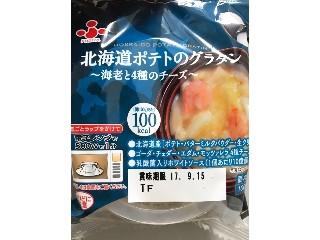 北海道ポテトのグラタン 海老と4種のチーズ