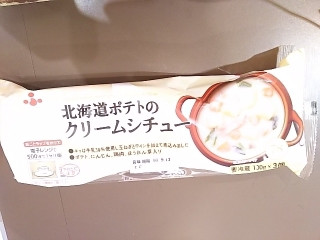 ふじや 北海道ポテトのクリームシチュー 袋3個