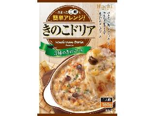 「トモユキ」さんが「食べたい」しました