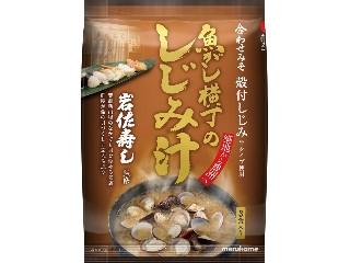 マルコメ 魚がし横丁 岩佐壽し監修 しじみ汁 袋45g×3