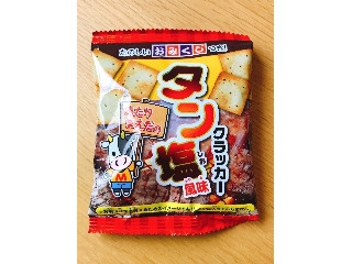 前田製菓 あたり前田のタン塩風味クラッカー 袋15g