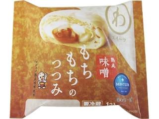モンテール 小さな洋菓子店 わスイーツ もちもちのつつみ 熟成味噌 袋1個