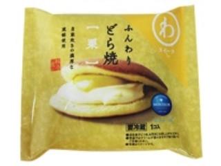 モンテール 小さな洋菓子店 わスイーツ ふんわりどら焼 栗 袋1個