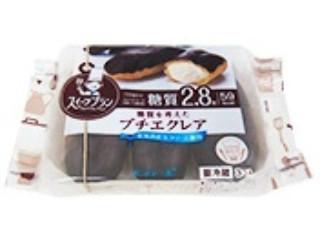 モンテール 小さな洋菓子店 スイーツプラン 糖質を考えたプチエクレア 袋3個