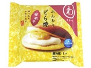 モンテール 小さな洋菓子店 わスイーツ ふんわりどら焼 安納芋 袋1個