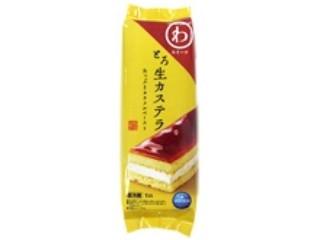 モンテール 小さな洋菓子店 わスイーツ とろ生カステラ 袋1個