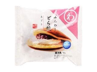 モンテール 小さな洋菓子店 わスイーツ ふんわりどら焼 あずき 袋1個